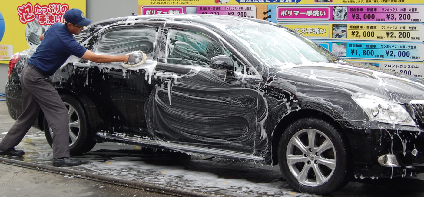 手洗い 洗車