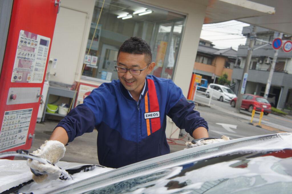 井出信石油の手洗い洗車